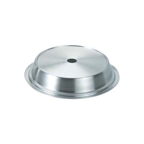 Chef Inox Plate Cover -  Stainless Steel 250mm/10""